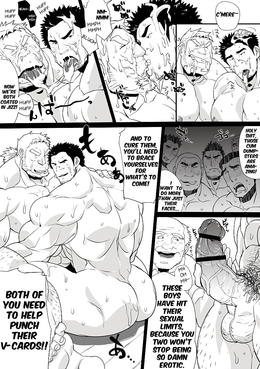 Hardcore gay cartoons, comics. (Taiiku Kyoushi)