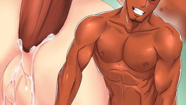 Comic Porno Gay (Sex)